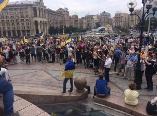 На Майдане собираются сторонники Саакашвили