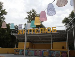 В столичном Гидропарке появится первый в Украине хаб для пенсионеров