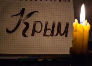 Аннексированный Крым опять остался без света. Говорят, из-за аномальной жары