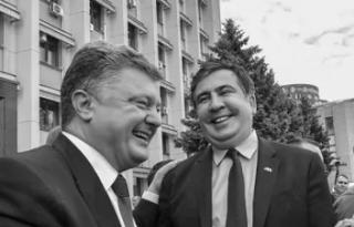 К каким последствиям приведет лишение гражданства Саакашвили: прогнозы экспертов