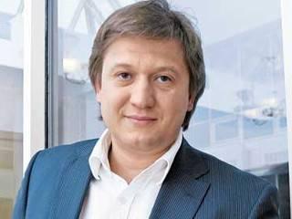 ГПУ заподозрила министра финансов Данилюка в уклонении от уплаты налогов
