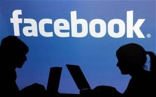 Руководство Facebook в испуге отключило чат-боты после того, как они выдумали собственный язык