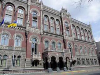 Нацбанк продолжает ликвидацию украинских банков