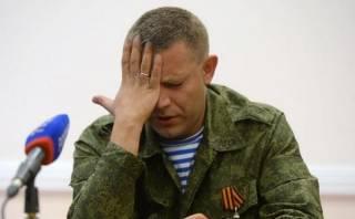 Захарченко в очередной раз заговорил о взятии Киева. Правда, точную дату не назвал