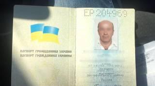 В «Борисполе» арестовали российского криминального авторитета, который работал на ФСБ, - Нацполиция