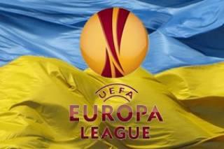 Лига Европы: «Динамо» придется преодолеть португальский барьер, «Александрии» — белорусский
