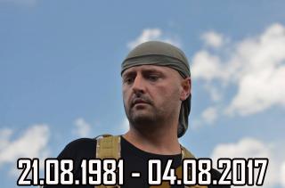 На Львовщине покончил с собой участник АТО, который прошел Пески и Авдеевку