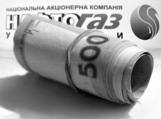 """""""Нафтогаз"""": аферизм по-украински"""