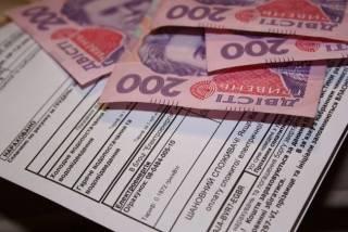 Около миллиона украинцев могут лишиться субсидий этой осенью