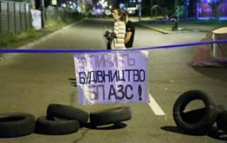 Протестуя против строительства АЗС, киевляне заблокировали часть улицы Ревуцкого