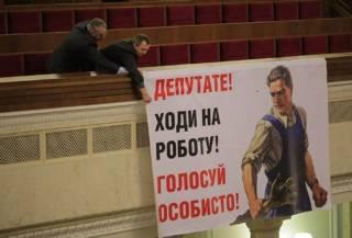 Из зарплат депутатов-прогульщиков вычли 3,5 млн. гривен