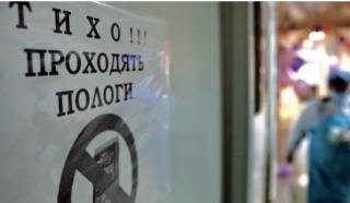 В Украине планируют ввести официальную плату за прием родов