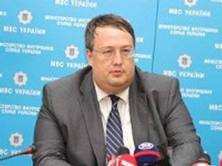 Геращенко обещает, что виноватого в ДТП с автомобилем Дыминского установит экспертиза ДНК