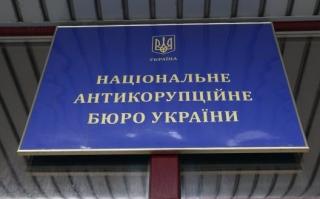 НАПК выявило нарушения в декларациях троих вице-премьеров и одного министра. Наказания не будет