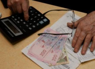Кабмин снова изменил правила начисления субсидий