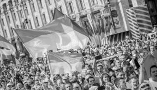 Какой будет Украина в 30-ю годовщину независимости: прогнозы экспертов