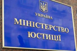 Кабмин существенно урезал премии сотрудникам Минюста