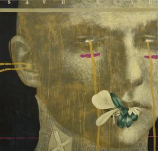 Центр искусства «Белый Свет» представил новый проект «Антропосфера»