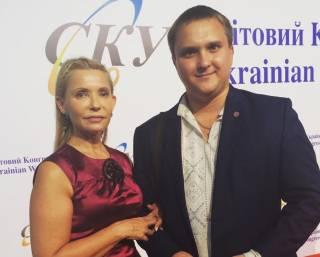Тимошенко предстала в новом образе. Ее тут же сравнили с одним из героев «Звездных войн»