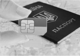 Регистрация мобилок и SIM-карт в Украине: свежая попытка «изнасилования» населения