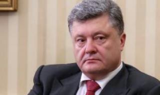 Обнародованы результаты проверки деклараций Порошенко