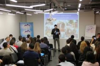 В Киеве прошел «Армянский молодежный форум»