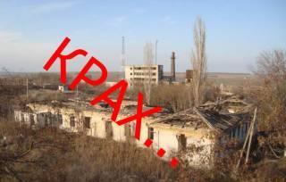 Крах архівів України: куди веде політ-доцільність?