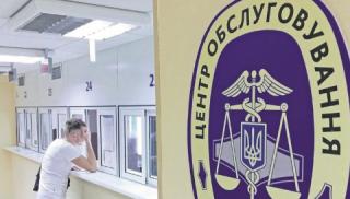 Теперь украинцам придется платить налог за помощь пожилым родителям