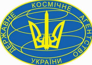 Кабмин назначил нового главу Государственного космического агентства