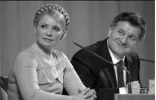 Возможен ли альянс между Тимошенко и Аваковым: прогнозы экспертов