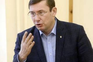 Луценко назвал фамилии подозреваемых по делу о стрельбе в Княжичах