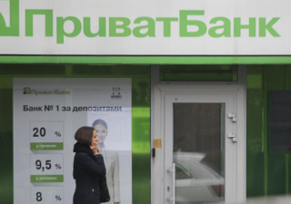 «ПриватБанк» приостановил продажу валюты клиентам «Приват24»