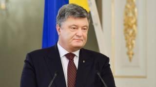 Порошенко подписал закон об амнистии участников АТО