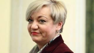 Депутаты возмущаются, что Гонтарева продолжает руководить из своего кабинета в НБУ