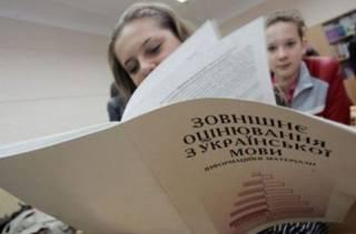Каждый четвертый выпускник хочет уехать из Украины