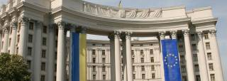 В МИД наcтаивают на том, чтобы россиян среди миротворцев на Донбассе не было