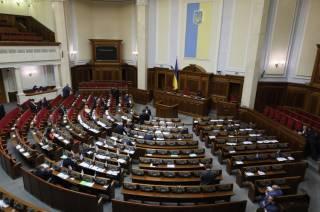 Нелегкая осень: Раде грозит громкий скандал из-за Донбасса