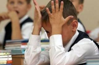 Верховная Рада запустила реформу образования. В Украине введут 12-летнее обучение в школе и поднимут зарплаты учителям