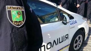 В Харькове женщина попросила знакомых присмотреть за детьми и исчезла на несколько дней