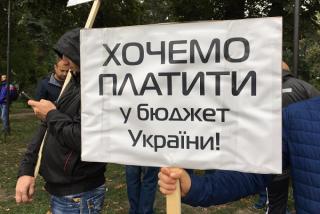 Под стенами парламента митингуют автолюбители на иностранных номерах