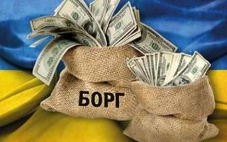 Совокупный госдолг Украины перевалил за 76 млрд. долларов