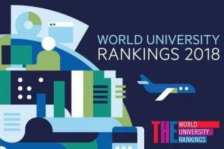 Украинские вузы стремительно теряют позиции  в рейтинге лучших университетов мира