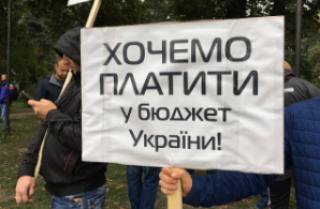 #Темадня: Соцсети и эксперты отреагировали на очередную акцию протеста автолюбителей на иностранных номерах