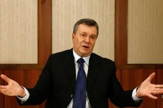 Власти Швейцарии требуют от Киева доказательств незаконного происхождения золота «семьи» Януковича