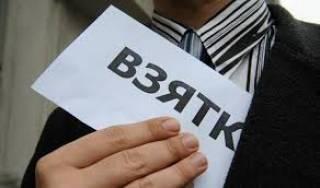 На Буковине на крупной взятке погорел видный налоговик