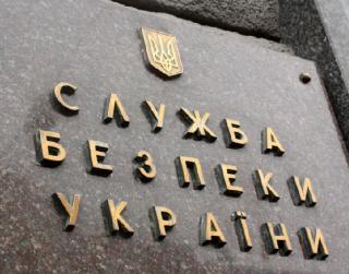 СБУ: российские спецслужбы готовили во Львове провокацию