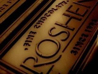 СМИ узнали об окончании на днях трехлетнего табу на корпоративы в «Рошене»