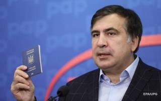 После пересечения украинской границы Саакашвили сразу же попал в базу «Миротворца»