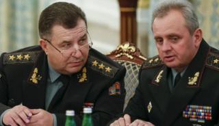 Россия продолжает возбуждать уголовные дела против должностных лиц Минобороны Украины