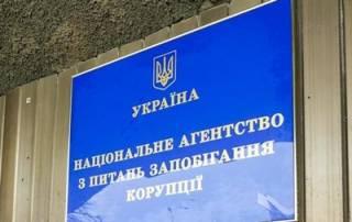 Рядовой член НАПК за месяц умудрился заработать почти 200 тыс. грн. Даже Корчак получила меньше